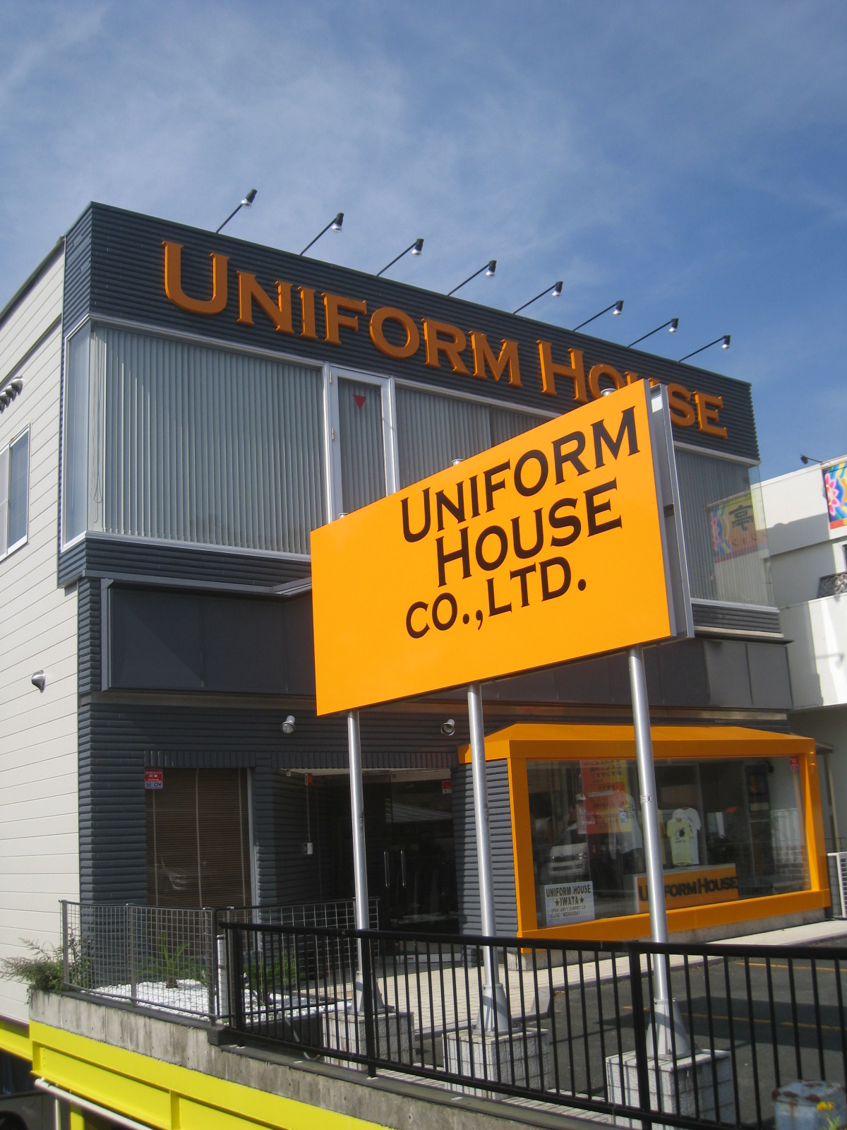 UNIFORM HOUSE 磐田