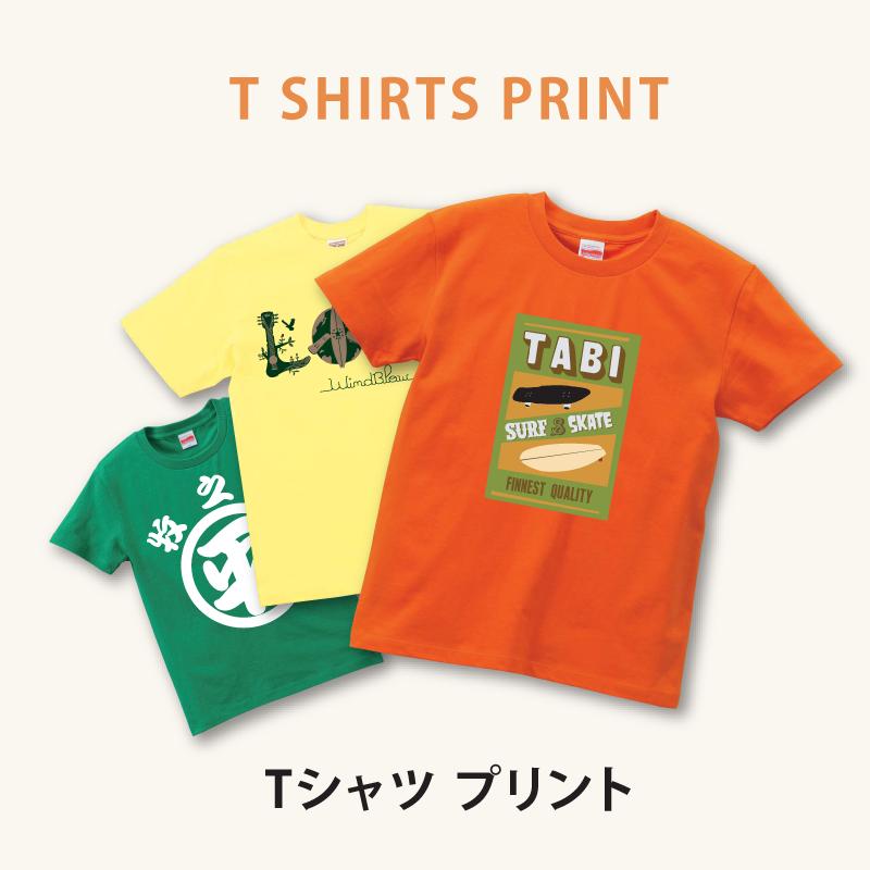 Tシャツプリント ユニフォームハウス磐田